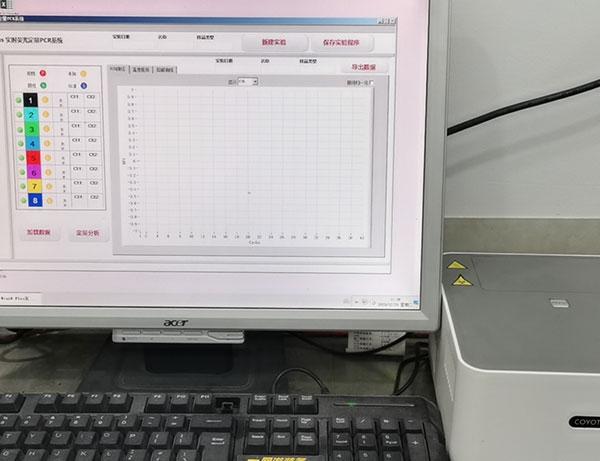 PCR核酸检测仪